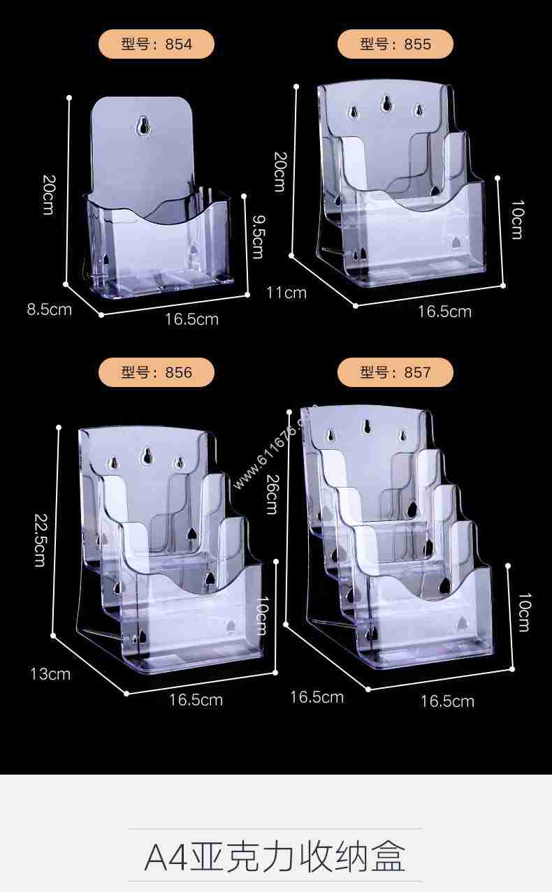 A4 acrylic display shelf three-layer brochure