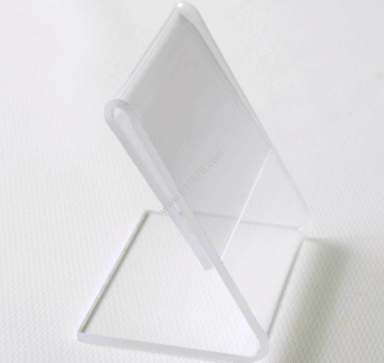 Angled Sign Holders - 5x7